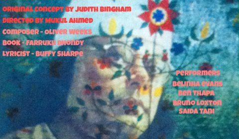 Nazrul in vienna flyer